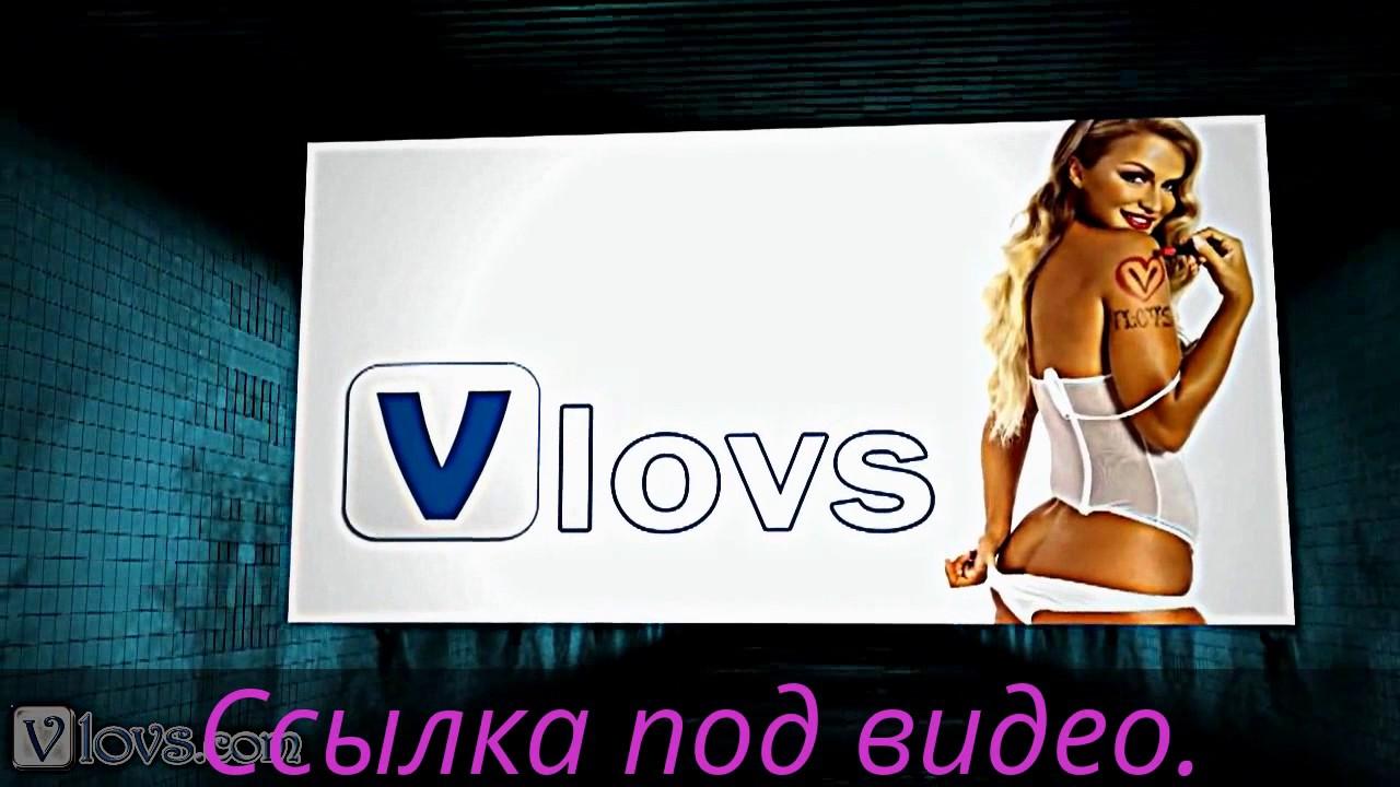 сайты видео секс знакомств бесплатно