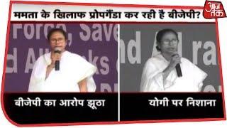क्या BJP की रैलियों से डरती हैं Mamata Banerjee? देखिए Halla Bol Anjana Om Kashyap के साथ