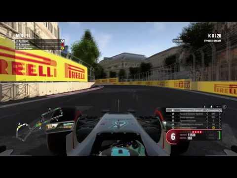 L50, Grand Prix Europa, F1 2016