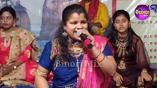 Kasturi Chahate Lo || Recorded Live On Stage || Cover By Ranjita Sahoo