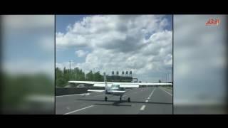 هبوط اضطراري لطائرة صغيرة وسط طريق مزدحم في بودابست ! | صحيفة الاتحاد