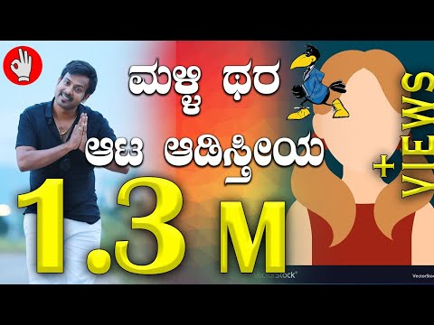 Rj sunil funny prank calls- ಕಳ್ಳಿ-ಮಳ್ಳಿ ಕಲರ್ ಕಾಗೆ | super hit prank video