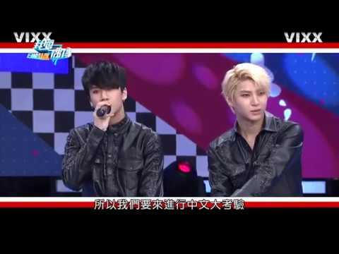 [CC/ENG] 151216 MTV Idols of Asia - VIXX