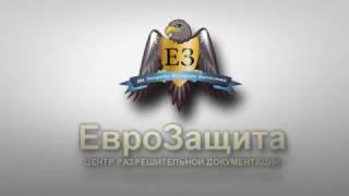 видео Перечень требований технического регламента пожарной безопасности