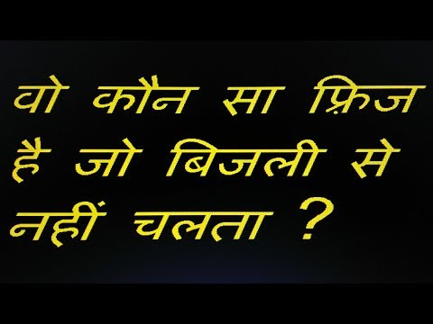 Riddles For Kids Common Sense Questions  Paheliyan IQ Test Riddles Tricky Questions In Hindi