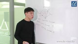 10 класс, 37 урок, Элементы симметрии правильных многогранников