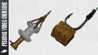 Как насадить пеллетс на крючок без волосяной оснастки? | Инструмент для пеллетса | HD
