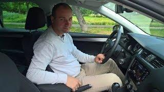 2017 Skoda Octavia/Шкода Октавия: тест Автопанорамы