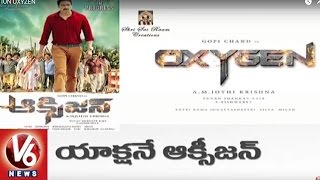 gopichand s oxygen first look released   tollywood gossips