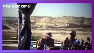 أرشيف قناة السويس الجديدة : الحفر فى 3ديسمبر2014ومؤتمر اللواء كامل الوزير بقناة الاتصال كيلو76