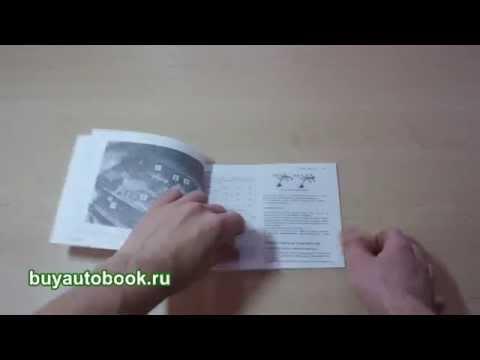 Инструкция по эксплуатации опель астра н 1 3 дизель