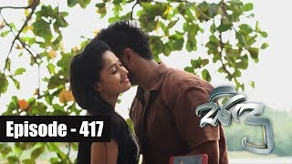 Sidu | Episode 417 13th March 2018 Thumbnail