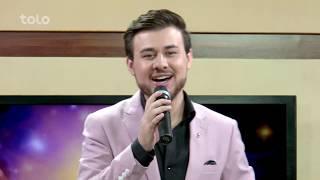 ویژه برنامه عید خوش - اجرای آهنگ زیبا توسط نوید ندا (آواز خوان)