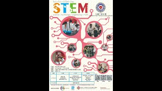 Publication Date: 2019-10-24 | Video Title: 九龍三育中學Fun Fun STEM Day 2019. K