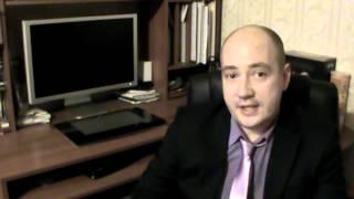 видео Составление претензии. Советы адвоката
