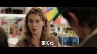 映画『とらわれて夏』は、映画『マイレージ、マイライフ』『JUNO/ジュノ...