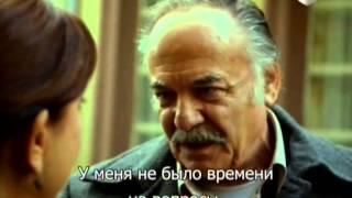 Карадай 89 эпизод (138). Русские субтитры