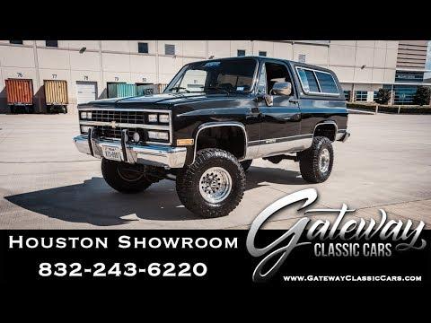 1990 Chevrolet K5 Blazer Gateway Classic Cars #1547 Houston Showroom
