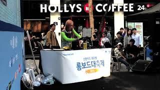 비보이공연 신한카드 워라밸 롱보드대축제 비보이팀 알펑키…