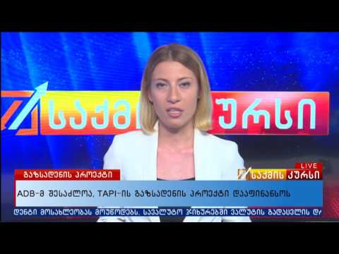 Business News 23.05.2017