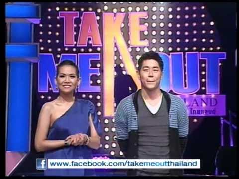 take me out thailand 20 54 3 4 youtube. Black Bedroom Furniture Sets. Home Design Ideas