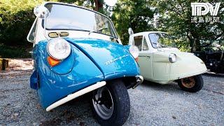 徳島旧型車輌等保存協会主催 レトロカー動画撮影会(2020年8月14日 神山町)