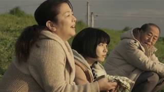 第31回 東京国際映画祭日本映画スプラッシュ部門出品決定!! 岸部一徳 ...