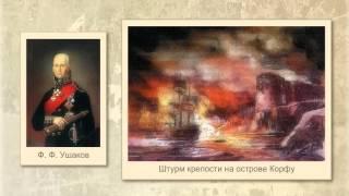 видео Внутренняя и внешняя политика Павла 1 (кратко)