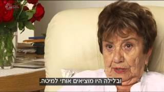 מבט - אמה של שלי יחימוביץ' מספרת את סיפור הישרדותה בשואה | כאן 11 לשעבר רשות השידור