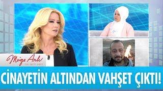 Murat Ünal cinayetinin altından vahşet çıktı!  - Müge Anlı ile Tatlı Sert 12 Eylül 2017 HD
