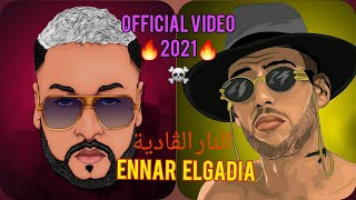 Karim Elgang X Didine Canon 16 - ENNAR ELGADIA (OFFICIAL VIDEO 2021)