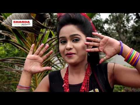 सांवरिया तोहार प्यार में ❤❤ BhojpuriItem Songs 2017 New DJ Remix Videos ❤❤ Ritesh Ojha HD
