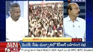 News and Views   Debate On DC Political Survey Results -Mahaanews