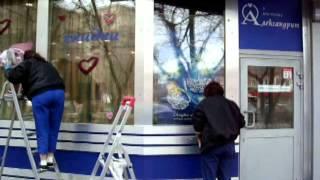 Ювелирный салон. Мойка витрин и фасада здания.(Компания