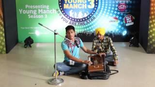 videocon telecom young manch 3 khalsa college mohali winner harpreet