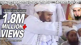 Ya Nabi Sab Karam Hai Saifi Naat By Sufi Naeem Saifi (SaifiTube.com.pk)
