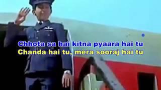 Chanda Hai Tu Karaoke