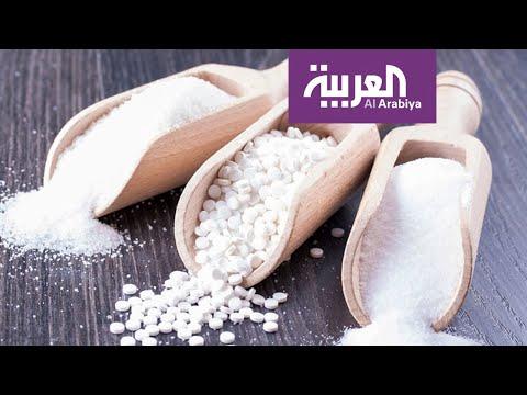 السكر الصناعي ليس آمناً صحياً مثلما كان معروفاً في السابق  - 10:54-2019 / 7 / 23