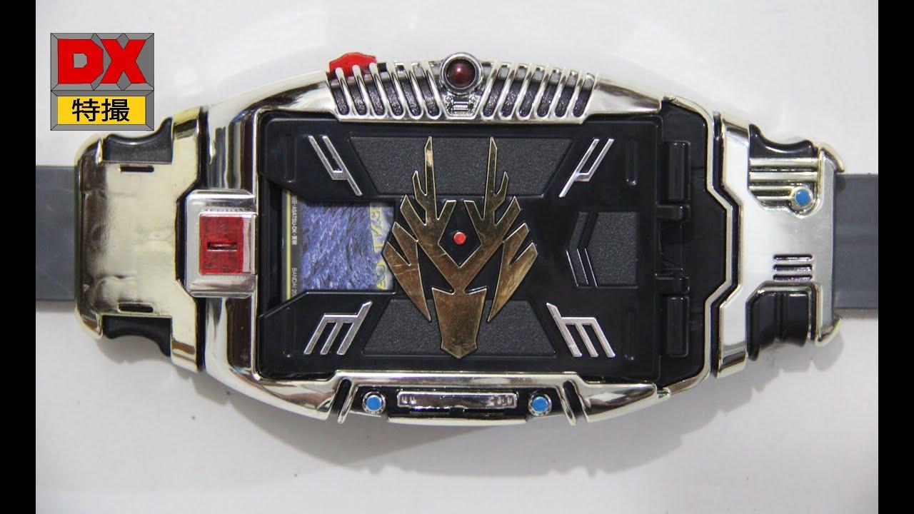 Kamen Rider Delta Belt Kamen Rider Ryu...