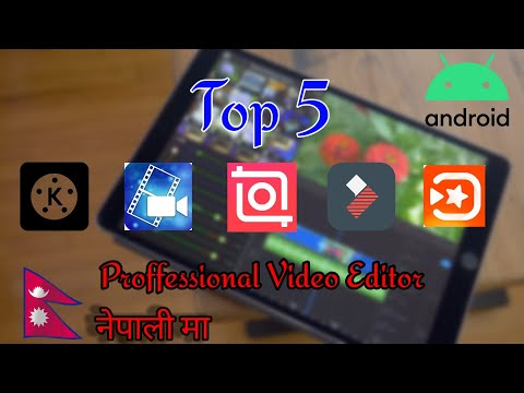 top-5-best-professional-video-editor-for-android-||-explained-नेपाली-मा-||-neptech