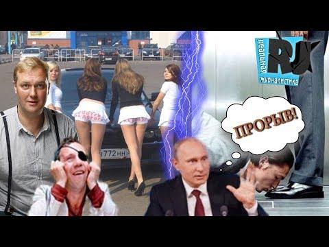 Путинские прорывы 2019:
