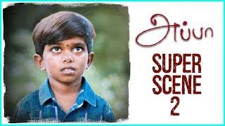 Appa - Super Scene 2 | Samuthirakani | Thambi Ramaiah | Ilaiyaraaja