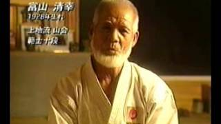 Repeat youtube video Karate Uechi-Ryu
