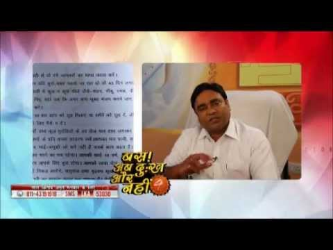 Consumer complaints and reviews about Astrologer G. D.Vashist (Red Book Specialist )