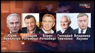 Расширенный список российских чиновников, подверженных санкциям США