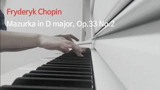 직장인취미/일반인 피아노/쇼팽 마주르카/Chopin M…