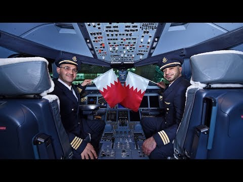 Emirates A380 lands in Bahrain for National Day | Emirates Airline
