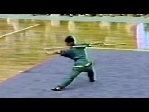 【武術】張青 (棍術) 1985 / 【Wushu】Zhang Qing (Gunshu) 1985