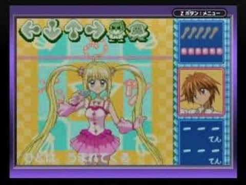 'Taiyo no Rakuen ~Promised Land~' for KARAOKE from GBA