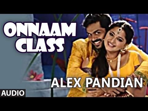 Onnaam Class Full Audio Song | Alex Pandian | Karthi, Anushka Shetty